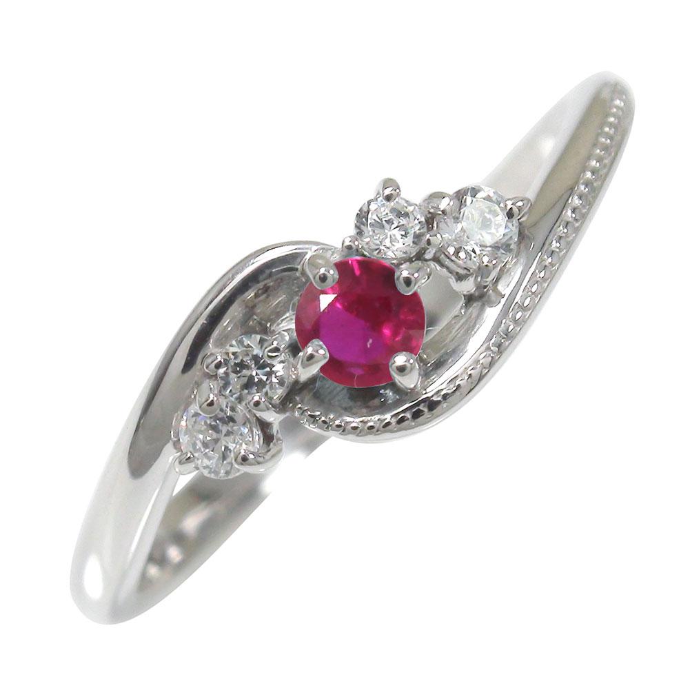21日20時~28日1時まで ルビー リング プラチナ ピンキー 誕生石 絆 ダイヤモンド ミル 指輪【送料無料】 買いまわり 買い回り