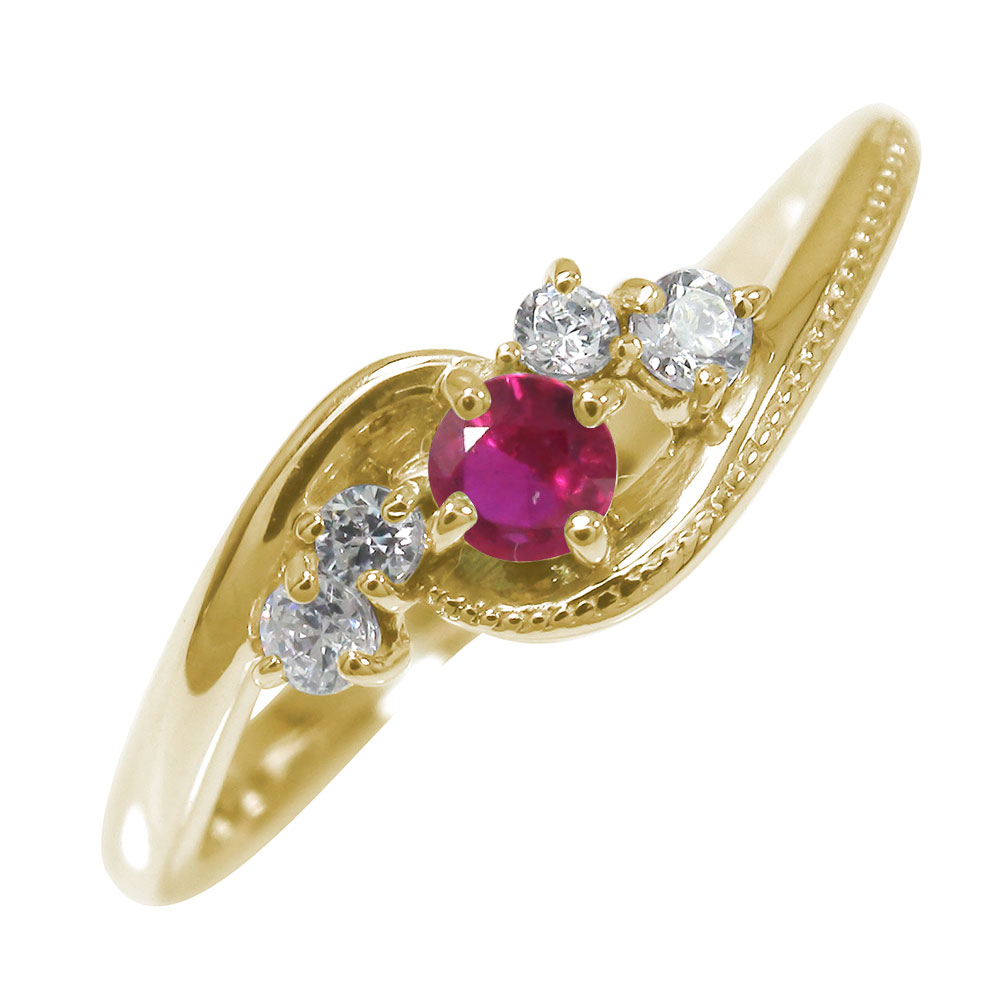 10/4 20時~ 絆 10金 ルビー ダイヤモンド ピンキーリング ミル 指輪 誕生石 送料無料 買い回り 買いまわり
