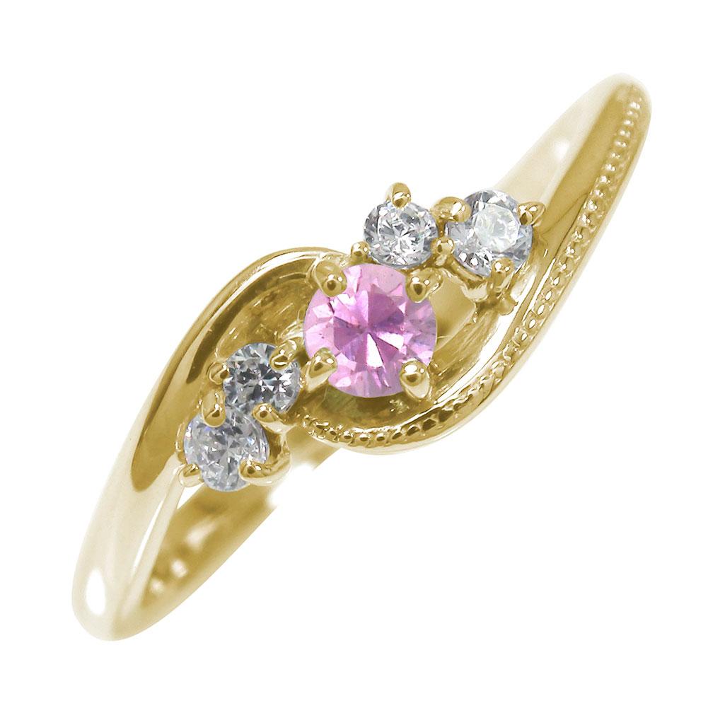 10/4 20時~ 絆 10金 ピンクサファイア ピンキーリング ミル 指輪 ダイヤモンド 誕生石 送料無料 買い回り 買いまわり