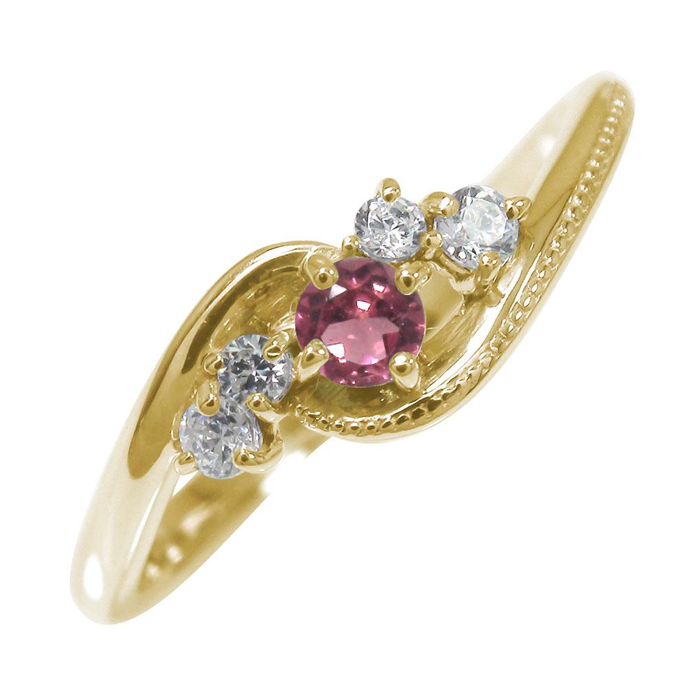 絆 10金 ピンクトルマリン ダイヤモンド 誕生石 ピンキーリング ミル 指輪【送料無料】