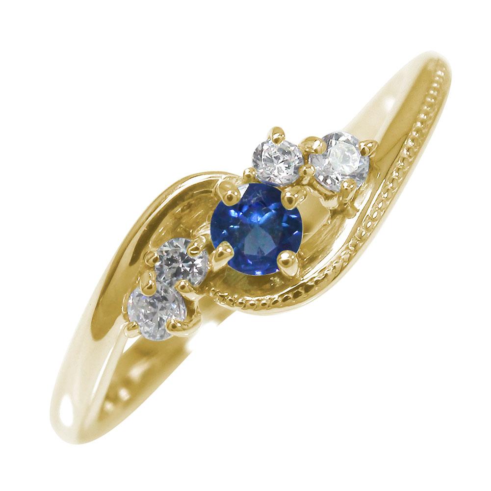 絆 ピンキーリング ミル 指輪 10金 サファイア 誕生石 ダイヤモンド【送料無料】