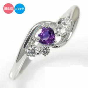 ハート 誕生石 リング プラチナ 絆 ダイヤモンド 指輪 ピンキーリング 【送料無料】