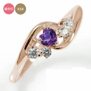 ピンキーリング 18金 絆 ダイヤモンド 指輪 ハート 誕生石【送料無料】