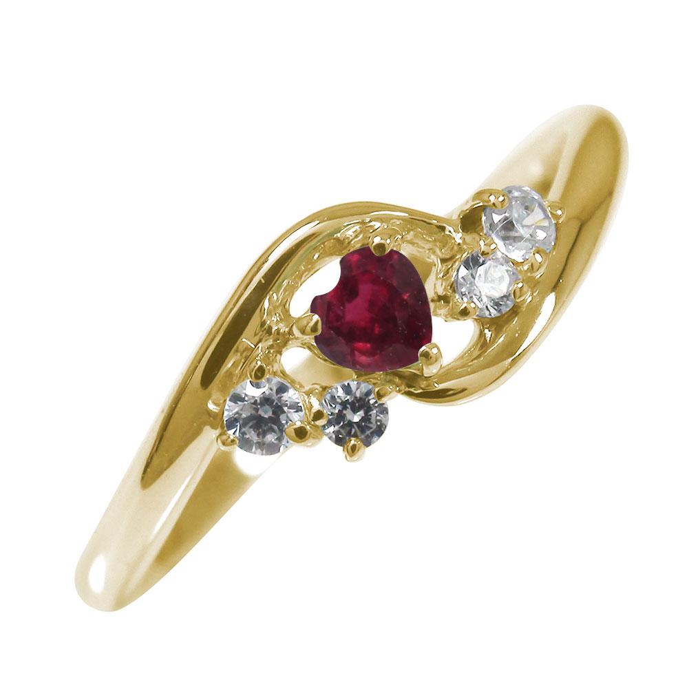 10/4 20時~ 絆 10金 ルビー ダイヤモンド ピンキーリング 指輪 ハート 誕生石 送料無料 買い回り 買いまわり