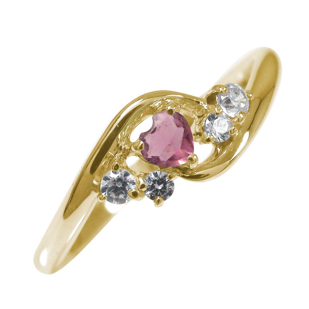 10/4 20時~ 絆 10金 ピンクトルマリン ダイヤモンド ハート 誕生石 ピンキーリング 指輪 送料無料 買い回り 買いまわり