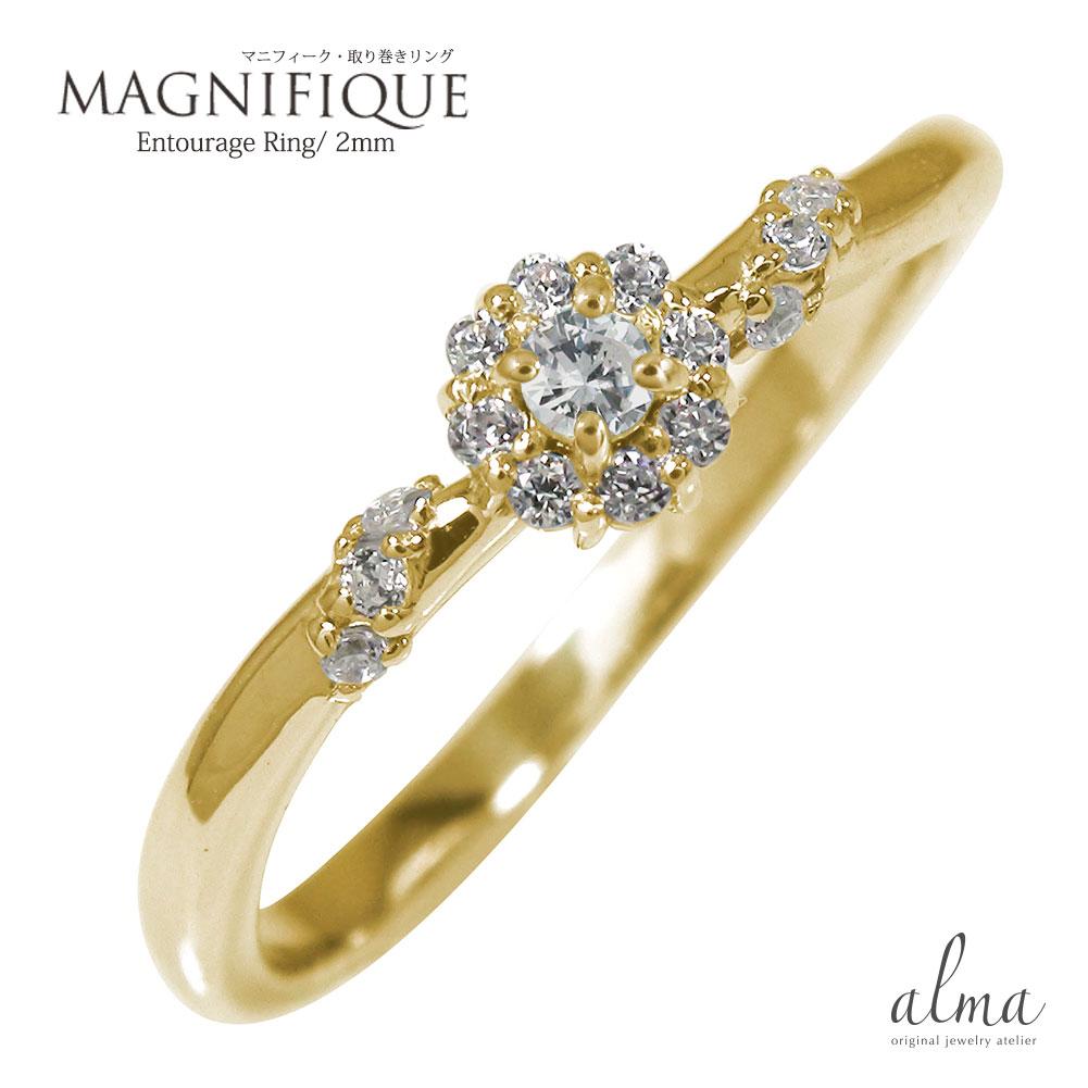 10/4 20時~ アンティーク 10金 誕生石 ピンキーリング ダイヤモンド 花 マニフィーク ミル 指輪 取り巻き 送料無料 買い回り 買いまわり