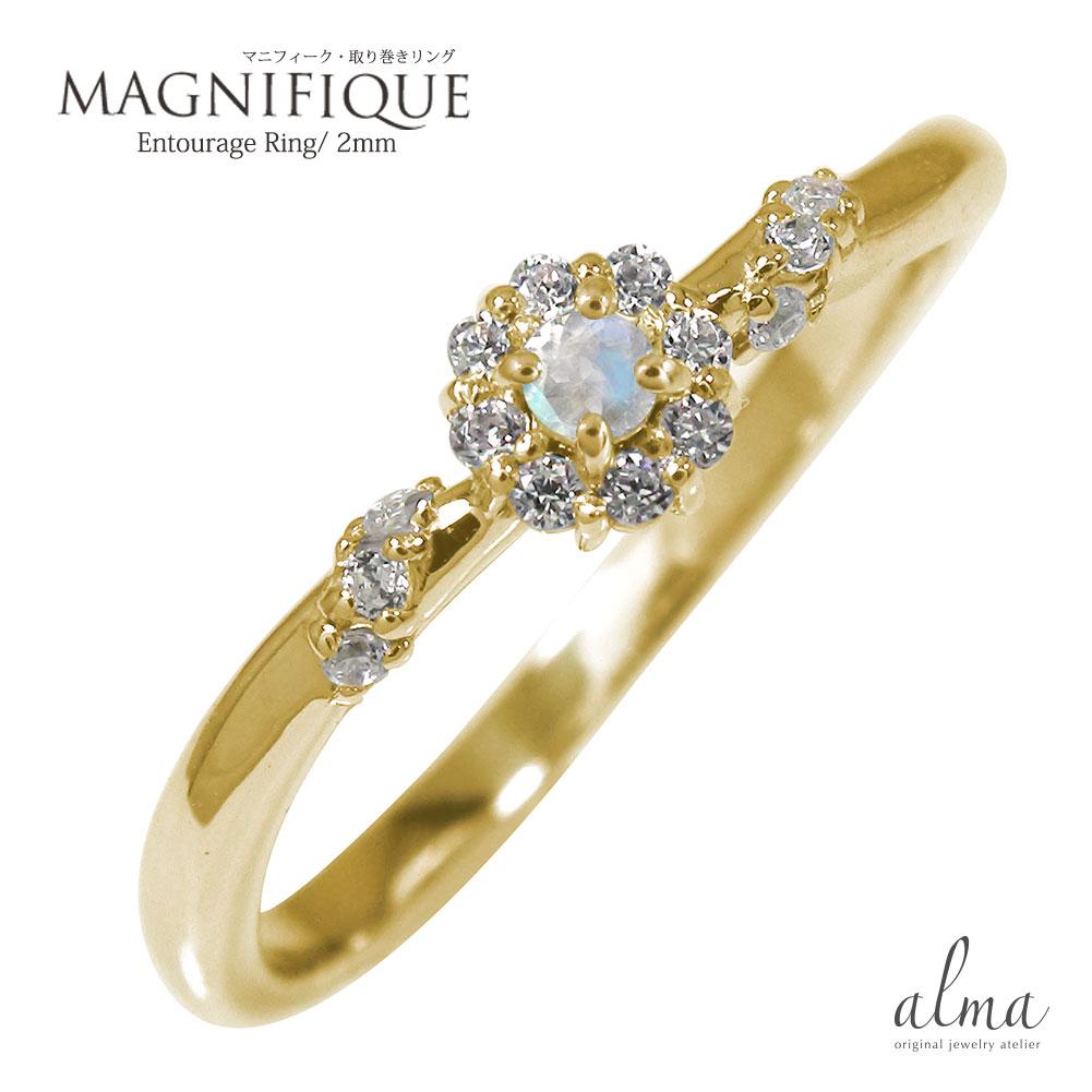 10/4 20時~ アンティーク 誕生石 ピンキーリング 10金 ブルームーンストーン ダイヤモンド 花 マニフィーク ミル 指輪 取り巻き 送料無料 買い回り 買いまわり
