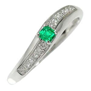 エメラルド 流れ星 リング プラチナ 指輪 ルメート ピンキー ダイヤモンド 送料無料