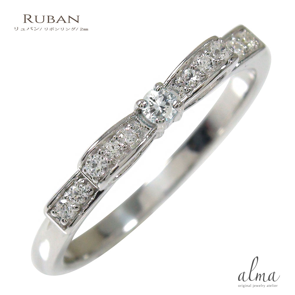 【送料無料】ダイヤモンド リング プラチナ リボン ピンキー 結婚指輪 婚約指輪 エンゲージリング 誕生石