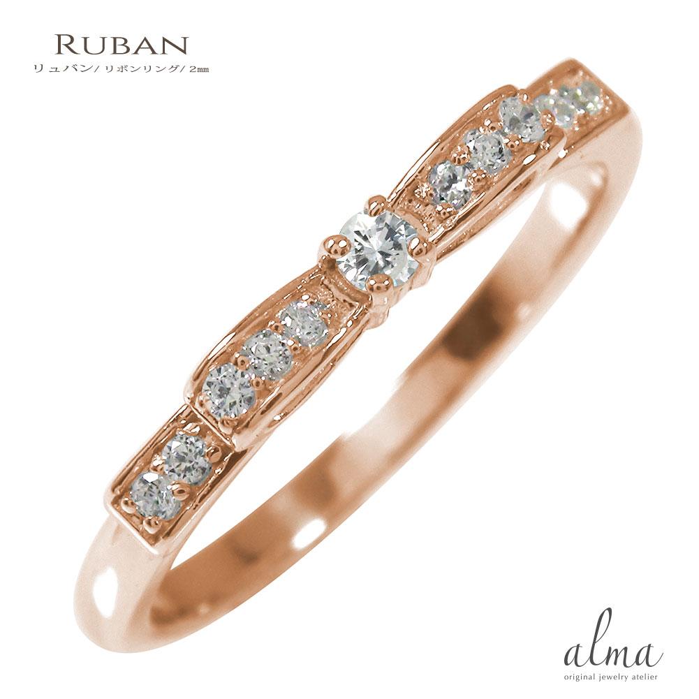 【送料無料】ピンキーリング 18金 ダイヤモンド リボン 結婚指輪 婚約指輪 エンゲージリング 誕生石