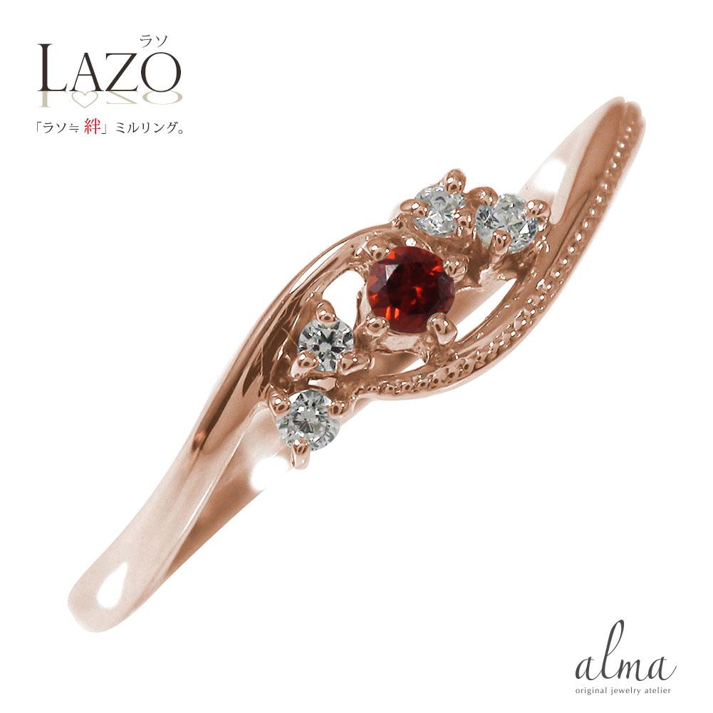 10/4 20時~ ピンキーリング 18金 ガーネット ダイヤモンド 誕生石 絆 ミル 指輪 買い回り 買いまわり