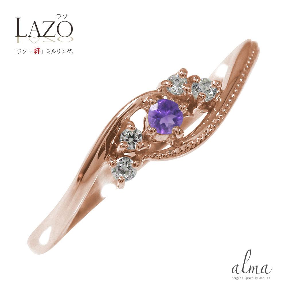 10/4 20時~ ピンキーリング 18金 アメジスト ミル 指輪 ダイヤモンド 誕生石 絆 買い回り 買いまわり