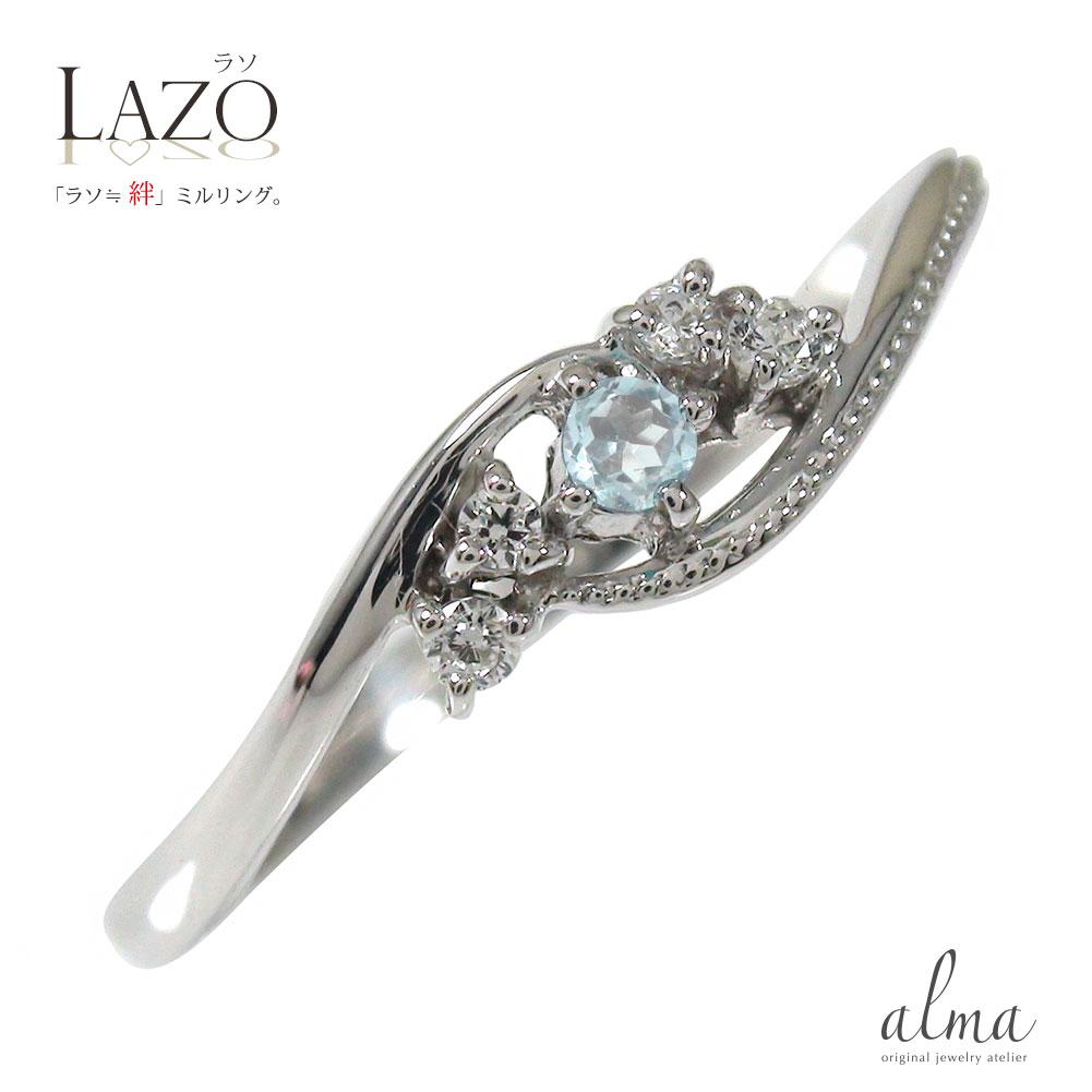 アクアマリン リング プラチナ 絆 ピンキー 誕生石 ダイヤモンド ミル 指輪
