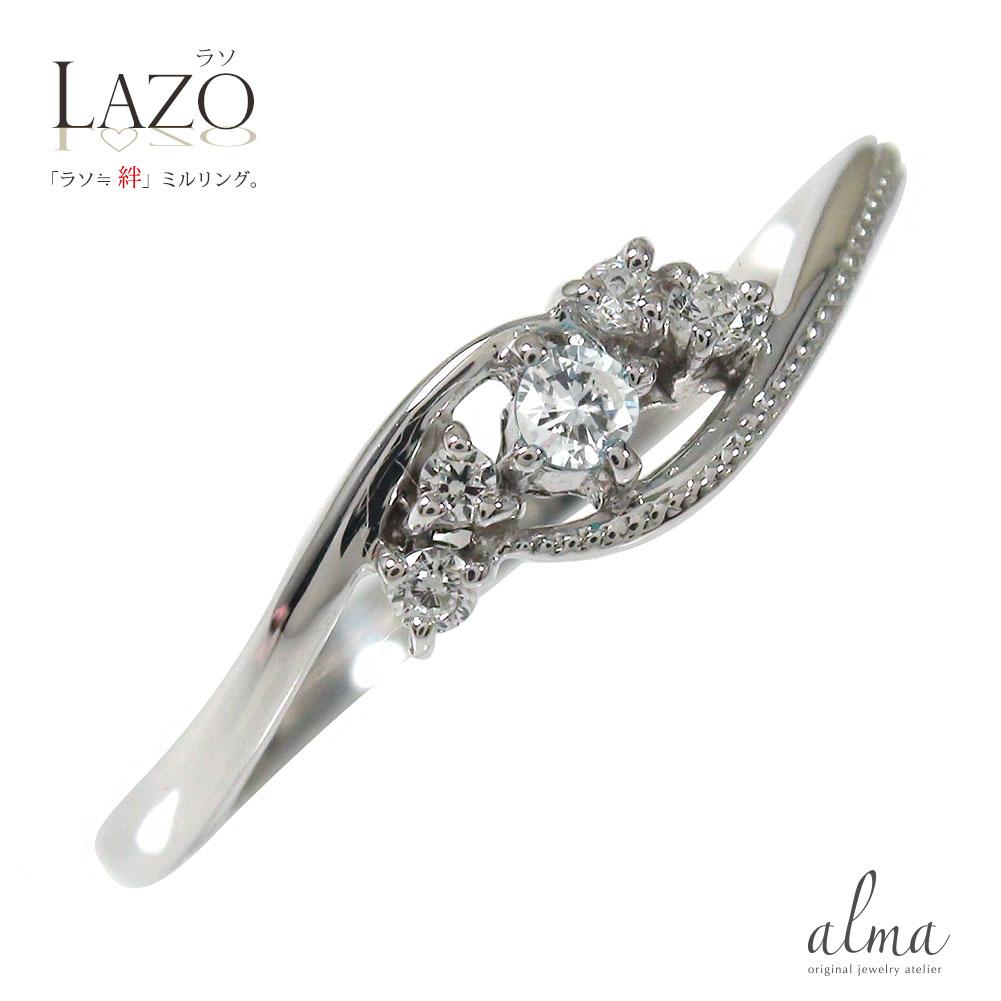 【送料無料】ダイヤモンド リング プラチナ 絆 ピンキー ミル 結婚指輪 婚約指輪 エンゲージリング 誕生石