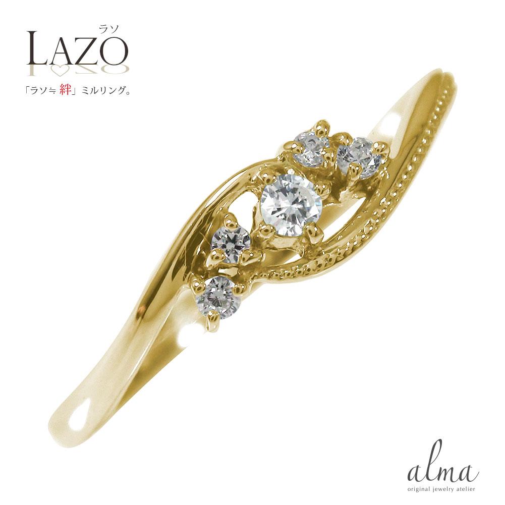 【送料無料】絆 10金 誕生石 ピンキーリング ダイヤモンド ミル 結婚指輪 婚約指輪 エンゲージリング