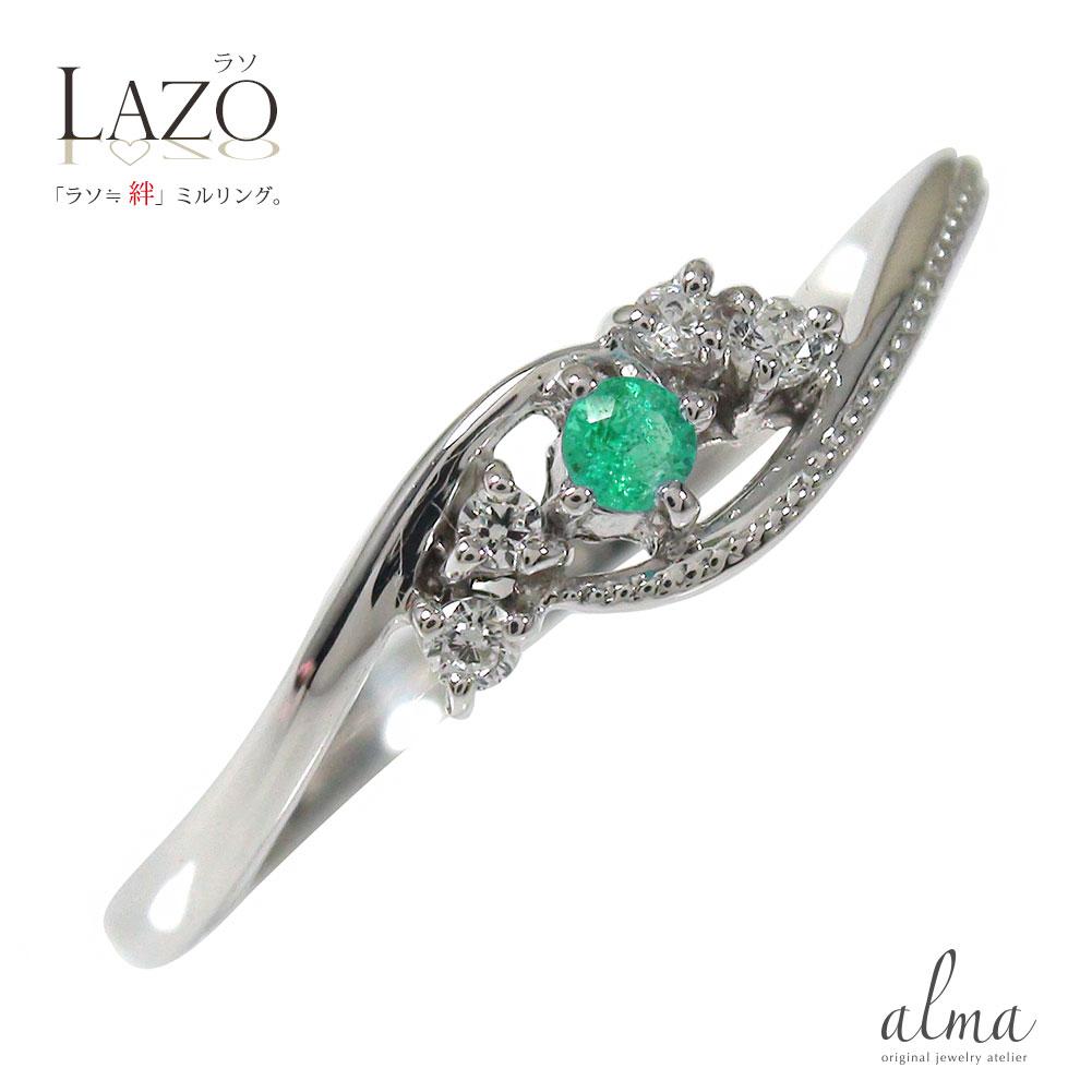エメラルド リング プラチナ ピンキー ダイヤモンド ミル 指輪 誕生石 絆