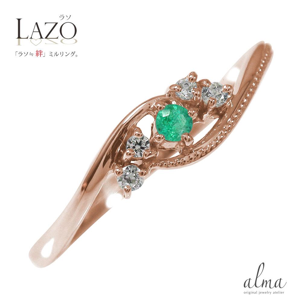 10/4 20時~ ピンキーリング 18金 エメラルド ダイヤモンド 誕生石 絆 ミル 指輪 買い回り 買いまわり