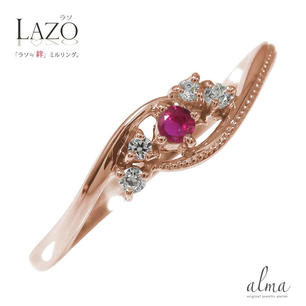10/4 20時~ ピンキーリング 18金 ルビー 誕生石 ダイヤモンド 絆 ミル 指輪 買い回り 買いまわり