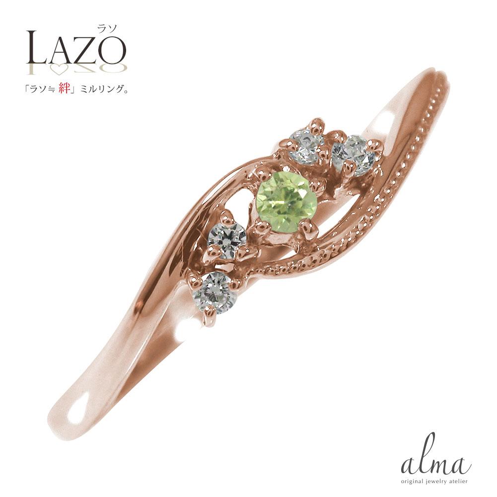 10/4 20時~ ピンキーリング 18金 ペリドット 誕生石 ダイヤモンド ミル 指輪 絆 買い回り 買いまわり
