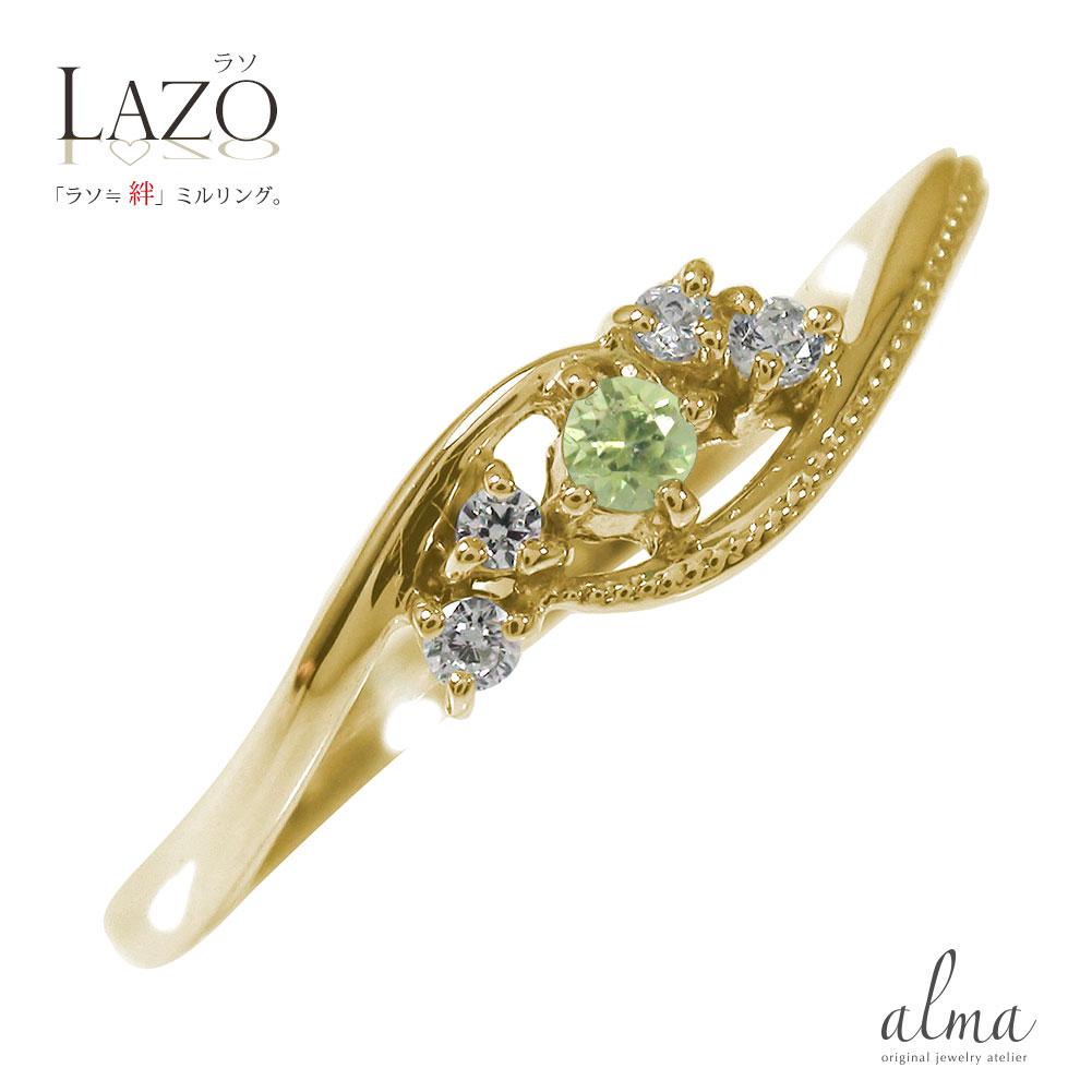 絆 10金 ペリドット ミル 指輪 誕生石 ダイヤモンド ピンキーリング