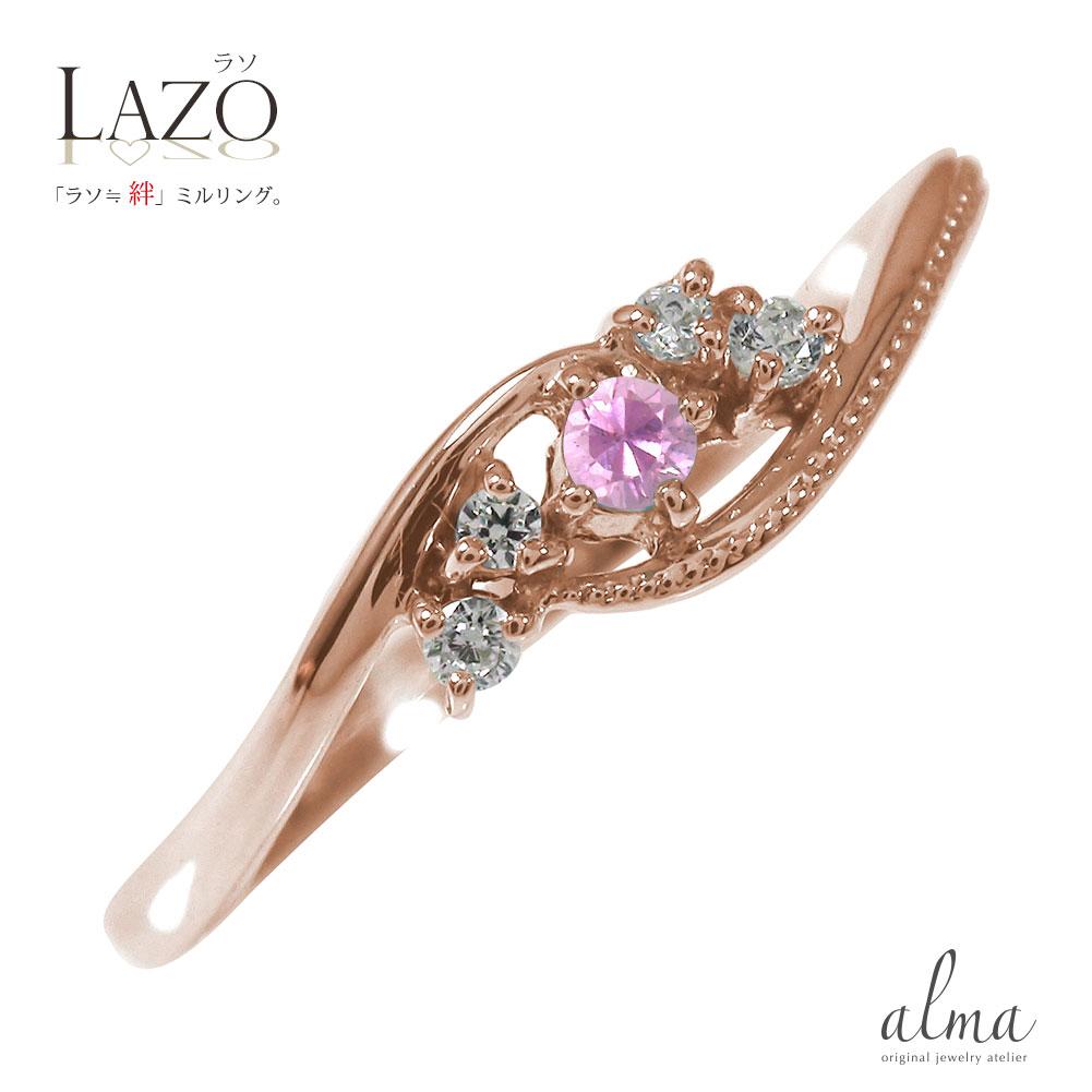 ピンキーリング 18金 ピンクサファイア 誕生石 絆 ミル 指輪 ダイヤモンド