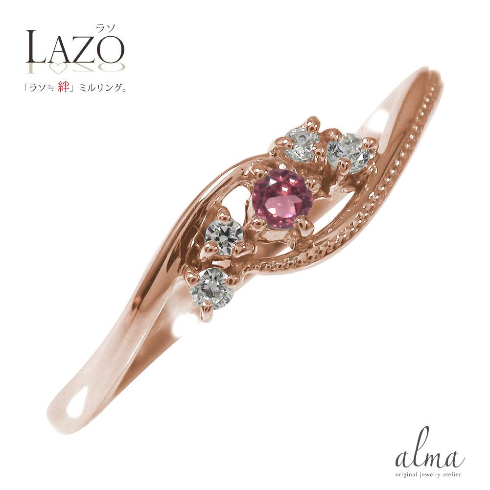 10/4 20時~ ピンキーリング 18金 ピンクトルマリン 絆 ダイヤモンド 誕生石 ミル 指輪 買い回り 買いまわり