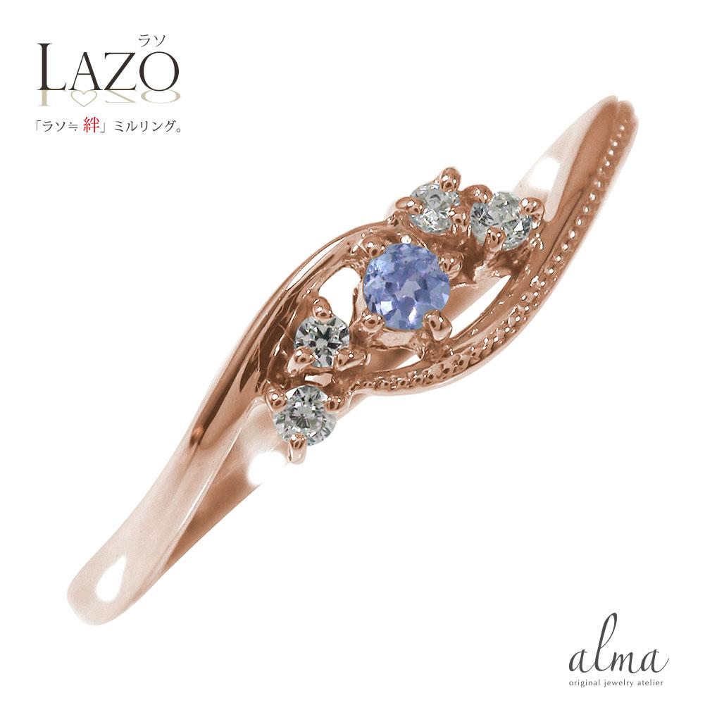 10/4 20時~ ピンキーリング 18金 タンザナイト 絆 誕生石 ミル 指輪 ダイヤモンド 買い回り 買いまわり