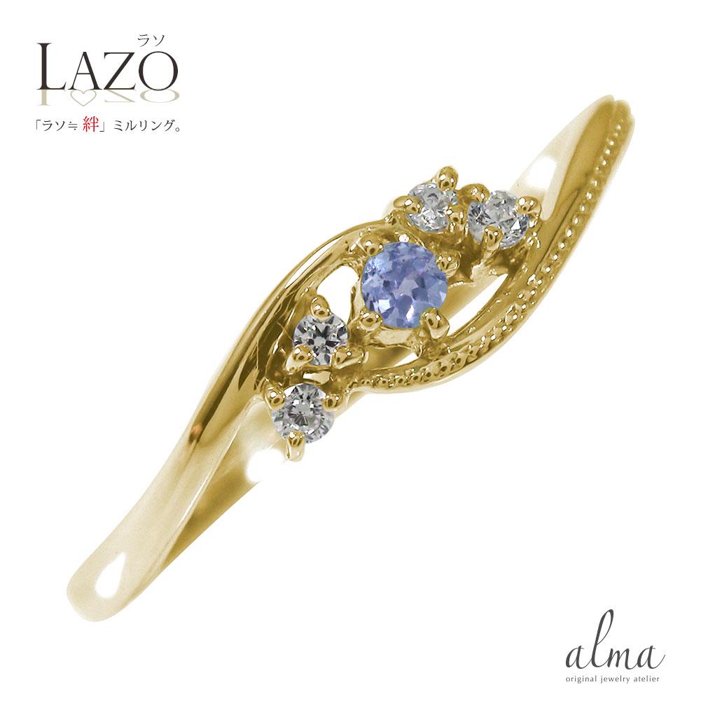 絆 10金 ピンキーリング 誕生石 ミル 指輪 タンザナイト ダイヤモンド