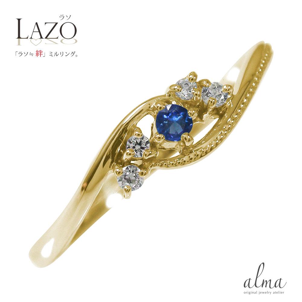 21日20時~28日1時まで 絆 ピンキーリング ミル 指輪 10金 サファイア 誕生石 ダイヤモンド 買いまわり 買い回り