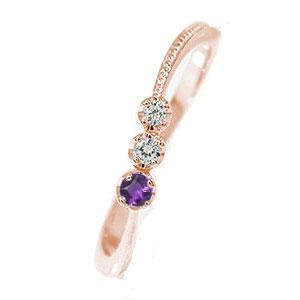 21日20時~28日1時まで ピンキーリング 18金 アメジスト コメット 指輪 ダイヤモンド 誕生石 彗星【送料無料】 買いまわり 買い回り