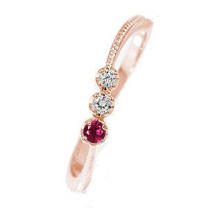 10/4 20時~ ピンキーリング 18金 ルビー 誕生石 ダイヤモンド 彗星 コメット 指輪 送料無料 買い回り 買いまわり