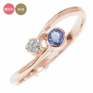 21日20時~28日1時まで ピンキーリング 18金 満月 クール 指輪 誕生石【送料無料】 買いまわり 買い回り