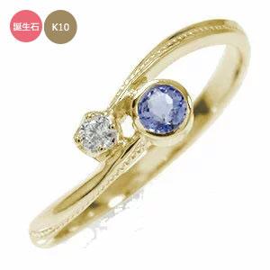 10/4 20時~ 満月リング 10金 誕生石 ピンキー クール 指輪 カラーストーン 女性 誕生日プレゼント 送料無料 買い回り 買いまわり