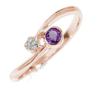 10/4 20時~ ピンキーリング 18金 アメジスト クール 指輪 ダイヤモンド 誕生石 満月 送料無料 買い回り 買いまわり