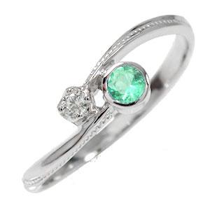 21日20時~28日1時まで エメラルド リング プラチナ ピンキー クール 指輪 誕生石 満月【送料無料】 買いまわり 買い回り