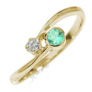 満月 10金 エメラルド ピンキーリング ダイヤモンド 誕生石 クール 指輪【送料無料】