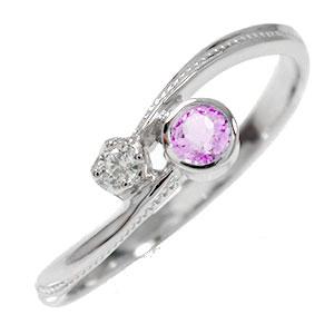 ピンクサファイア リング プラチナ クール 指輪 誕生石 ピンキー 満月【送料無料】