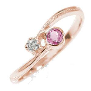 10/4 20時~ ピンキーリング 18金 ピンクトルマリン 満月 ダイヤモンド 誕生石 クール 指輪 送料無料 買い回り 買いまわり