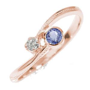 10/4 20時~ ピンキーリング 18金 タンザナイト 満月 誕生石 クール 指輪 ダイヤモンド 送料無料 買い回り 買いまわり