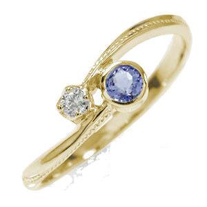 満月 10金 ピンキーリング 誕生石 クール 指輪 タンザナイト ダイヤモンド【送料無料】