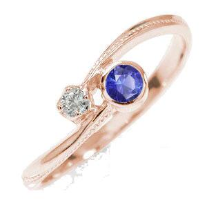 21日20時~28日1時まで ピンキーリング 18金 サファイア ダイヤモンド クール 指輪 誕生石 満月【送料無料】 買いまわり 買い回り