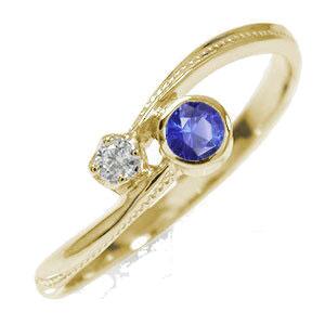 10/4 20時~ 満月 ピンキーリング クール 指輪 10金 サファイア 誕生石 ダイヤモンド 送料無料 買い回り 買いまわり