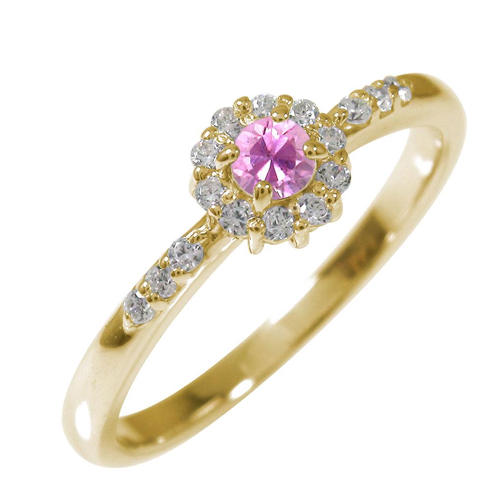 アンティーク 10金 ピンクサファイア ピンキーリング 花 マニフィーク ミル 指輪 取り巻き ダイヤモンド 誕生石【送料無料】
