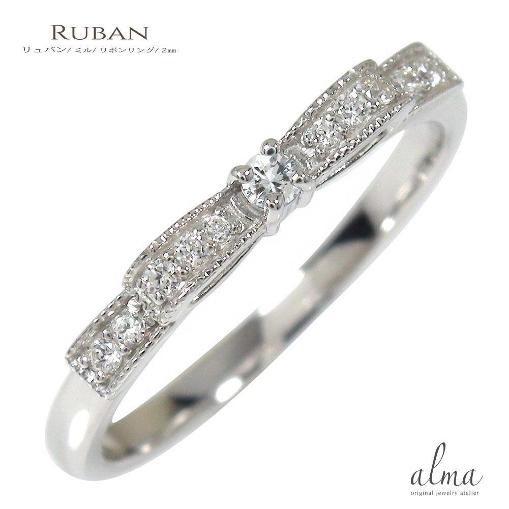【送料無料】ダイヤモンド リング プラチナ リボン ミル ピンキー 結婚指輪 婚約指輪 エンゲージリング 誕生石