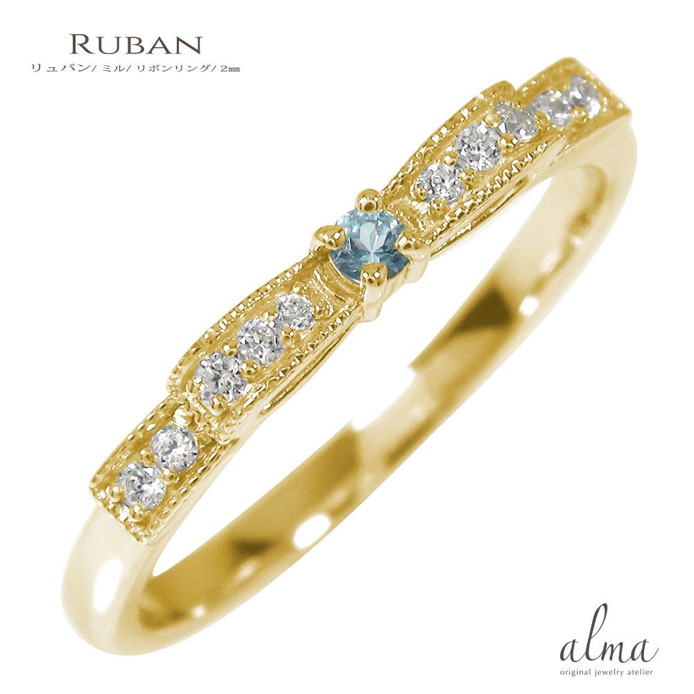 リボン ミル 10金 ブルートパーズ ダイヤモンド ピンキーリング 指輪 誕生石【送料無料】