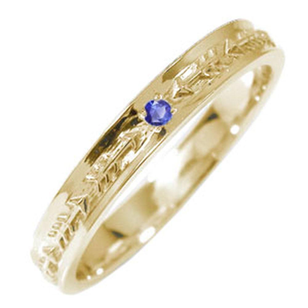 9日20時~16日1時まで 【送料無料】インディアンジュエリー ネイティブアメリカン ピンキーリング 矢 アロー 大人 エタニティ 結婚指輪 メンズ マリッジリング 10金 サファイア 誕生石 買いまわり 買い回り