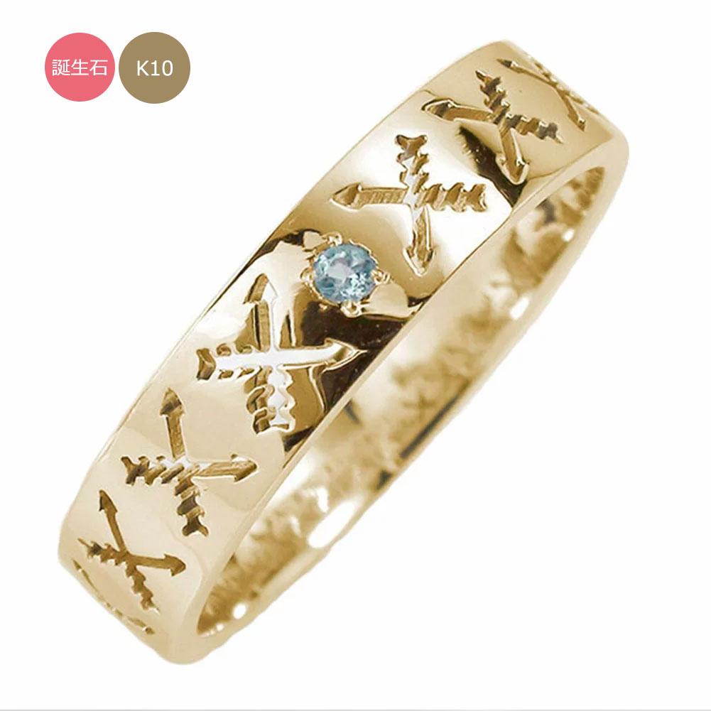 誕生石 リング k10 マリッジリング インディアンジュエリー クロッシングアロー 弓矢 結婚指輪 指輪 ピンキーリング レディース 送料無料