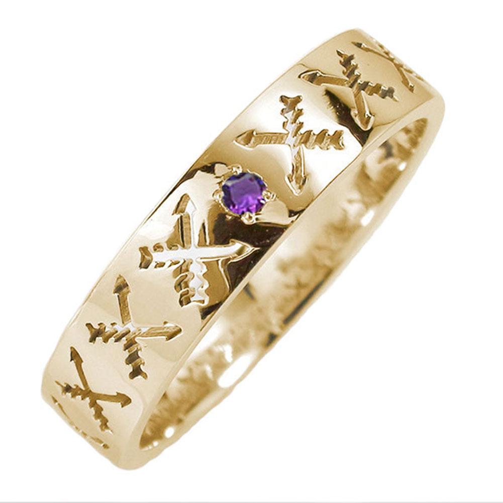 10/4 20時~ マリッジリング 10金 アメジスト インディアンジュエリー クロッシングアロー 弓矢 結婚指輪 指輪 誕生石 ピンキーリング レディース 送料無料 買い回り 買いまわり