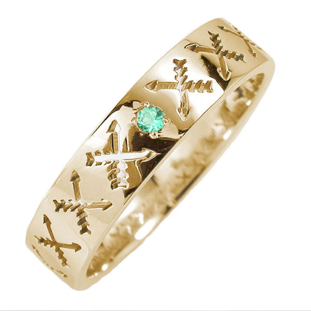10/4 20時~ マリッジリング 10金 エメラルド 誕生石 インディアンジュエリー クロッシングアロー 弓矢 結婚指輪 指輪 レディース 送料無料 買い回り 買いまわり