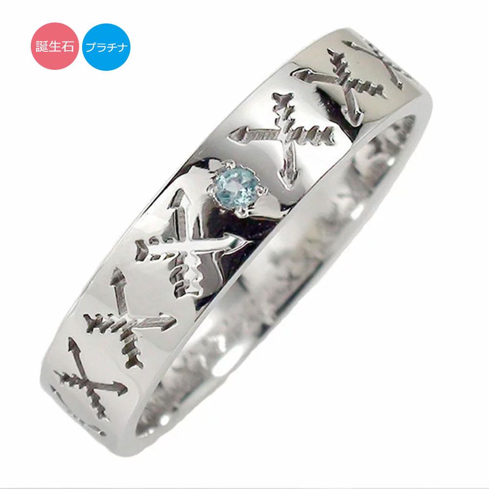 マリッジリング リング プラチナ900 誕生石 インディアンジュエリー クロッシングアロー 弓矢 結婚指輪 指輪 メンズ 送料無料